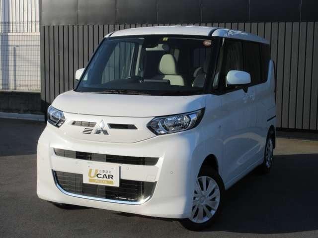 姫路三菱自動車販売株式会社 Ucar 姫路をご覧頂き有難うございます