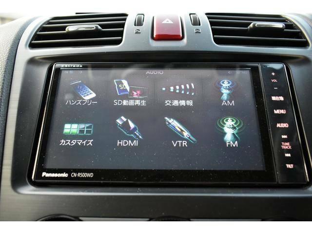 オーディオ機能はカーナビに内蔵。フルセグテレビ、ラジオ、CD、DVDなどをお楽しみいただけます。