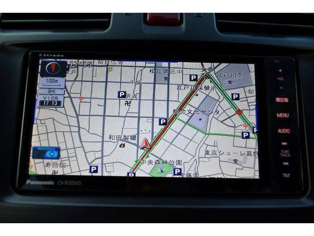 適格な道案内でドライブをサポート。パナソニックSDナビ。