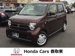 ホンダ N-WGN 660 L ホンダ センシング 自社社用車 レンタカー登録 運転支援付