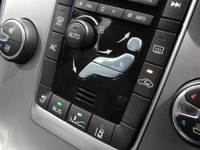 安全装置充実です!衝突軽減ブレーキ!車線逸脱センサー装着です