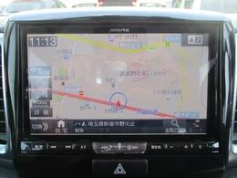 便利なメモリーナビゲーションを装備♪初めての道や、知らない道でも安心してドライブを楽しめます!CD再生はもちろんTV(フルセグ)視聴も可能です♪