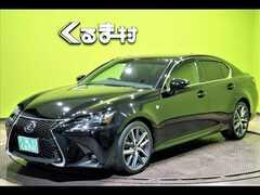 レクサス GS の中古車 350 Fスポーツ 福岡県久留米市 374.0万円