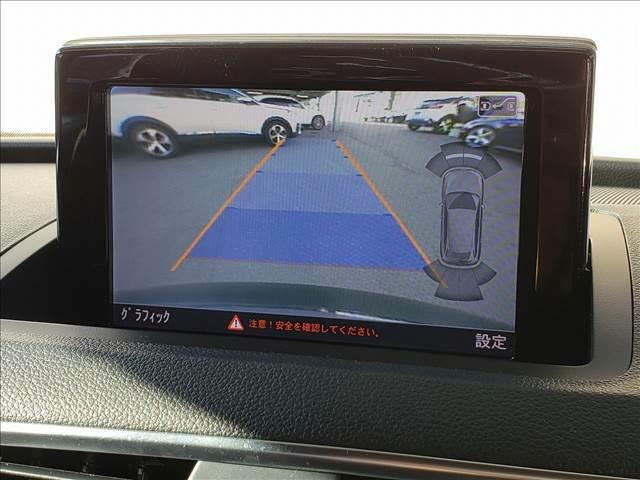 【バックカメラ】装備!駐車もこのカメラがあれば安心ですね!