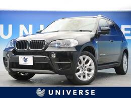 BMW X5 xドライブ 35d ブルーパフォーマンス 4WD サンルーフ 純正ナビ 全席シートH HID