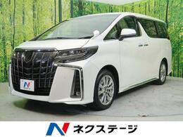 トヨタ アルファード 2.5 S タイプゴールド 登録済未使用車 ツインサンルーフ