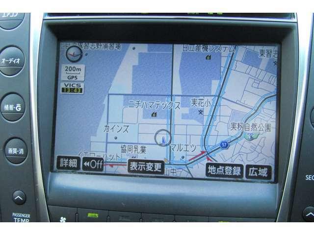 初めての場所でも安心ドライブ!HDDナビゲーションシステム搭載!