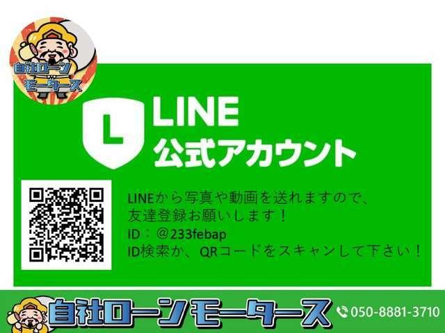 LINE@ID:@233febap ID検索お願いします!LINE@:https://lin.ee/w9DDYNM リンクから友達登録お願いします!※登録後トークをお願いします!