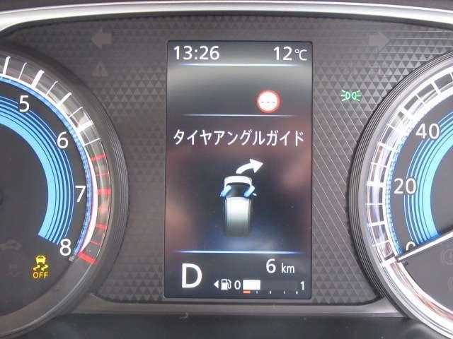 タイヤの角度が一目で確認できるタイヤアンクルガイド装備しております♪