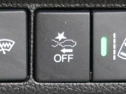 ●ホンダセンシング設定車♪『精度の高い検知能力で、車輌進行方向の状況を認識。ドライバーの意思と車両の状態を踏まえた適切な運転操作を判断し、多彩な機能で、より快適で安心なドライブをサポートします☆』