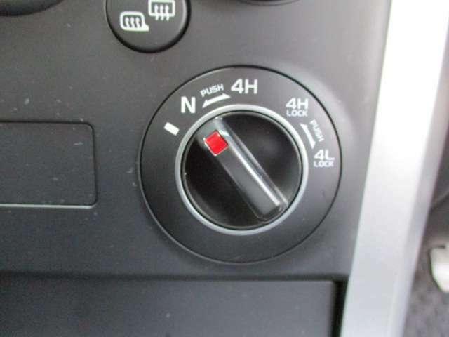 用途に合わせた使い分けが出来る切替式4WD!エコにもアクティブにも使えて便利ですね!