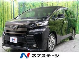 トヨタ ヴェルファイア 2.5 Z Aエディション ゴールデンアイズ 4WD 純正10型ナビ バックカメラ 衝突軽減