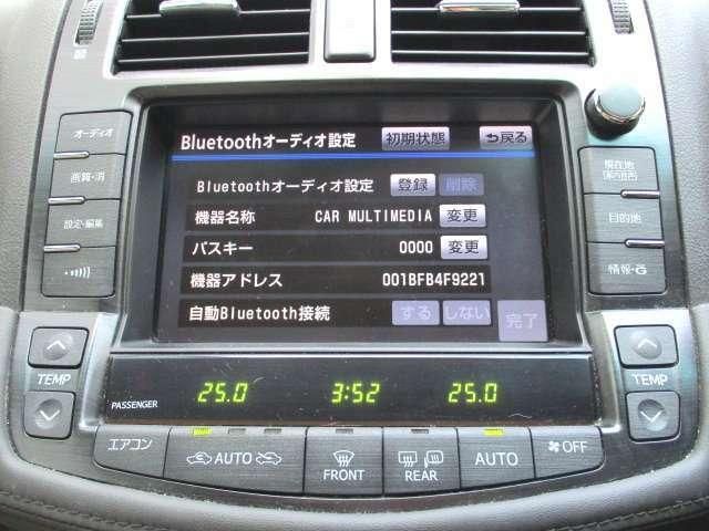 Bluethooth接続☆