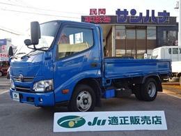 トヨタ ダイナ 2t積載10尺フルジャストロー AT 木製新品床