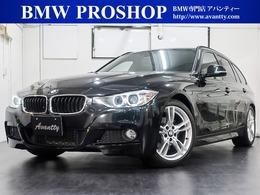 BMW 3シリーズツーリング 320i Mスポーツ ナビ Bカメラ 電動リアゲート パドルシフト