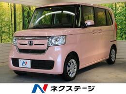 ホンダ N-BOX 660 G 純正SDナビ 禁煙車 フルLEDヘッドライト