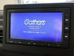●【純正SDナビ】装備!CD再生・bluetooth接続などオーディオ環境もご満足頂ける1台です♪