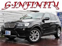 BMW X3 xドライブ28i 4WD /純正HDD/スマキー/純18AW/ETC/Bカメ/黒革