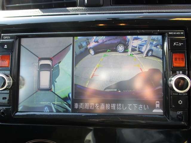 ウエアから見下ろすアラウンドビューモニター装備で駐車をサポートしてくれます!