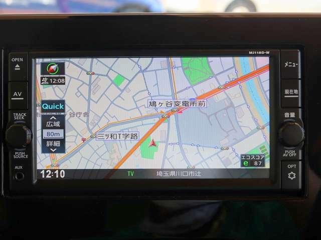 純正SDナビ、フルセグTV付き!Bluetoothオーディオ機能付き!ナビ付き条件でお探しの方は必見です!