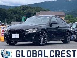 BMW 3シリーズ 320d Mスポーツ 純正ナビ ETC バックカメラ DVD再生