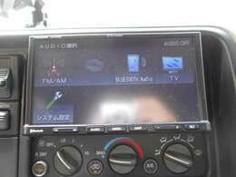ナビ、TV、バックモニター、Bluetooth。