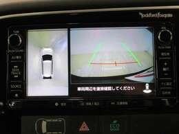 三菱純正メモリーナビ(MMCS)後退時にはバックカメラの映像が映ります。駐車しやすいガイドライン付き。上からの画像も映ります。