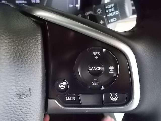 手元のボタンでクルーズコントロールの設定が可能です!