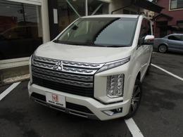 三菱 デリカD:5 2.2 P ディーゼルターボ 4WD 2020新車 10.1ナビ&アラウンドM 電サイドS