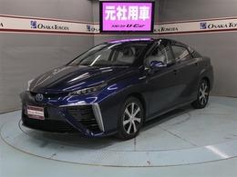 トヨタ MIRAI ベースモデル 元社用車 BSM TコネクトSDナビ 100V電源