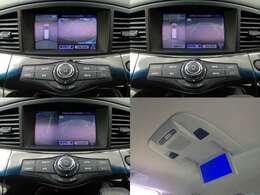 4カメラで実現するアラウンドビューモニター搭載の、メーカー純正HDDナビTV 【左上】後方+全周囲【右上】前方+全周囲【左下】後方+左【右下】リアエンターテイメントシステムの純正フリップダウンモニター