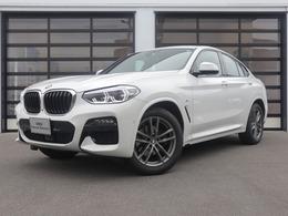 BMW X4 xドライブ20d Mスポーツ ディーゼルターボ 4WD ACC ヘッドアップD トップビューカメラ