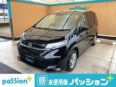 ホンダ フリード の中古車 1.5 G ホンダセンシング 愛知県春日井市 189.9万円