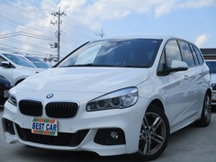 BMW 2シリーズグランツアラー の中古車 218i Mスポーツ 埼玉県三郷市 128.0万円