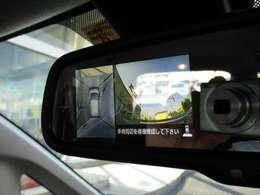 ルームミラーに上から見下ろすアラウンドビューモニターが映り駐車をサポート!
