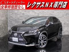 レクサス NX の中古車 200t Fスポーツ 埼玉県さいたま市岩槻区 375.0万円