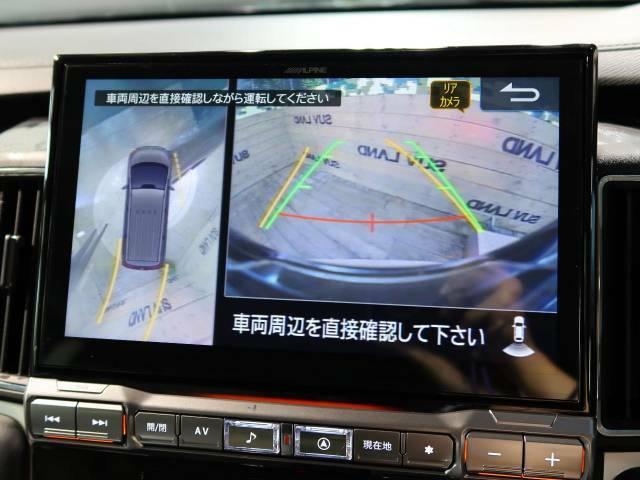 【マルチアラウンドモニター】専用のカメラにより、上から見下ろしたような視点で360度クルマの周囲を確認することができます☆縦列駐車や幅寄せ時に活躍してくれます♪