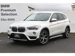 BMW X1 sドライブ 18i xライン タイヤ&パッド&バッテリー交換
