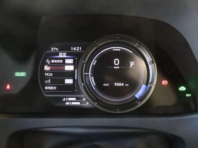 マルチインフォメーション付きオプティトロンメーターです☆一目で燃費などの車両情報がわかります!