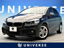BMW 2シリーズアクティブツアラー 218d Mスポーツ 禁煙車 コンフォートPKG 純正ナビ ETC