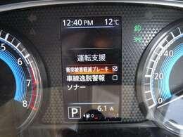 エマージェンシーブレーキで安全装備もしっかり確保(^0^)