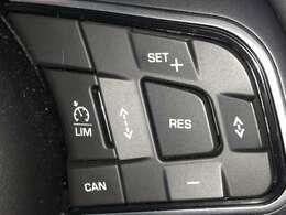 ACCが装備されています。前方車両との安全な車間距離を保ち、走行速度を自動的に調整。