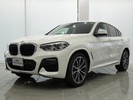 BMW X4 xドライブ20d Mスポーツ ディーゼルターボ 4WD コニャックヴァーネスカーレザーシート