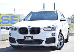 BMW X1 sドライブ 18i Mスポーツ 認定中古車全国1年保証付 ワンオーナー車