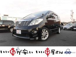 トヨタ アルファード 2.4 240S 禁煙車 HDD ワンセグ スマキー 車検2年含