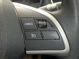 オートクルーズコントロール付きです。設定した速度でアクセルを踏まずに走行できます。
