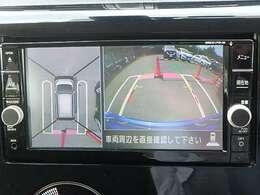 見下ろしているかのような映像で、駐車もスムースに行ける!インテリジェントアラウンドビューモニターです。