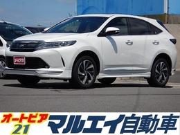 トヨタ ハリアー 2.0 ターボ プログレス サンルーフ・JBLサウンド・純正エアロ