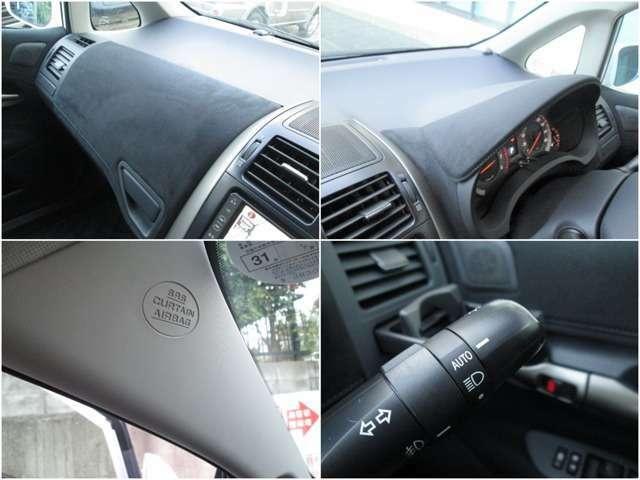 スウェード調生地を使用したダッシュボード回りが上質感漂います/車内を安全に守るサイド&カ-テン&ニ-エアバック付/便利なオートヘッドライト