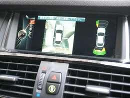 360度カメラに前後パークソナーが装備され、車庫入れも安心です!